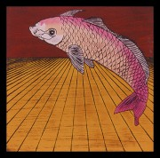 SHIOMI NANA: Mitate No.  26 - Happy Carp.  We have many more Mitate's. Contact us for further info.