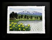OHTSU KAZUYUKI:  Mount Choukai on a Fine Day