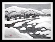 OHTSU KAZUYUKI:  Winter River
