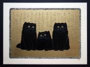 NISHIDA TADASHIGE:  Cats and Calligraphy