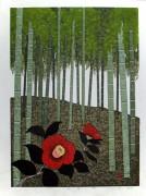 OHTSU KAZUYUKI:  Red Camellia