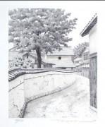 TANAKA RYOHEI:  Gunge's Alley