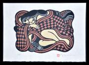 MORI YOSHITOSHI:  Reclining Beauty