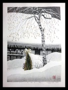 OHTSU KAZUYUKI:  Fuyu Kazaru (Winter Decoration)