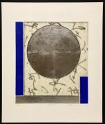 NAKAZAWA SHINICHI: Echoes IV