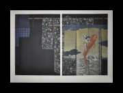 HAMANISHI KATSUNORI: Kimono Kintaro (Diptych)
