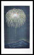 HAMANISHI KATSUNORI: Fall Fireworks