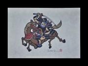 MORI YOSHITOSHI: Samurai Swinging A Sword