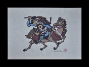 MORI YOSHITOSHI: Samurai with a Long Sword