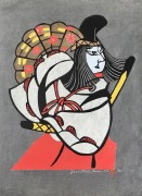 MORI YOSHITOSHI: The Dance of Gioh