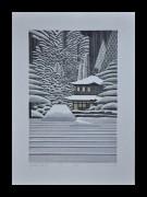 MORIMURA RAY: Ginkakuji in Snow (Silver Pavillion)