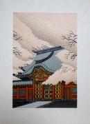 MORIMURA RAY: Kaneiji Chokushimon