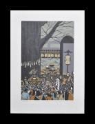 MORIMURA RAY: Kurayami Festival