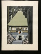 MORIMURA RAY: Shiofune Kannon