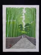 OHTSU KAZUYUKI: Bamboo Grove, Kyoto