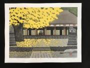 OHTSU KAZUYUKI: Autumn Kitakata -Nagakoto