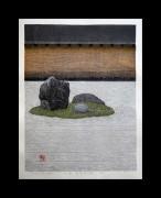 OHTSU KAZUYUKI: Kyoto Ryoanji Stone Garden