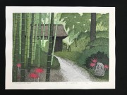 OHTSU KAZUYUKI: White Narrow Path, Gotenba
