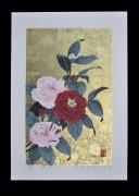 SUGIURA KAZUTOSHI: Camellia No. 17