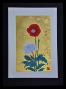 SUGIURA KAZUTOSHI: Poppy No.10