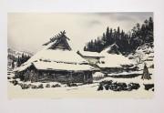 WILLIAMS BRIAN: Hanase Winter