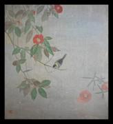 Kinoshita Chiharu: Parus Minor and Camellia Japonica