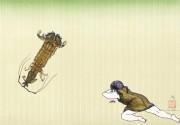 OSAKA CHIKA: Without letting the shrimp notice